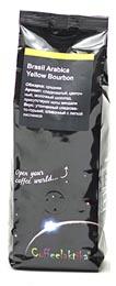 Кофе Brasil Arabica Yellow Bourbon 200гр.