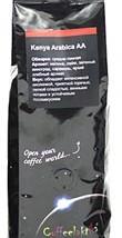 Кофе Arabica Kenya AA 200гр.