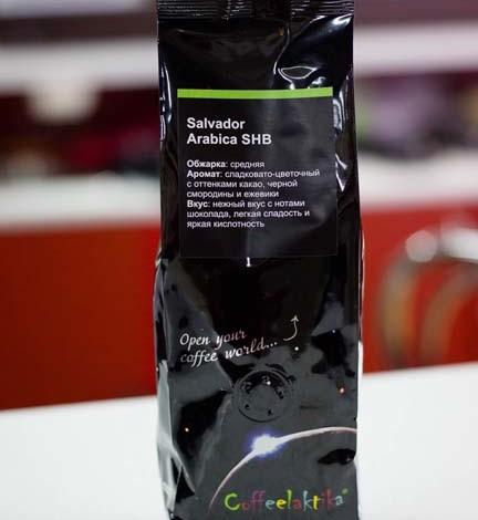 Кофе Coffeelaktika El Salvador SHG 200гр.
