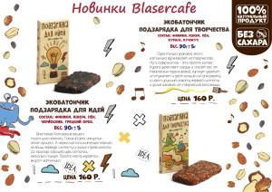 katalog_produktov_v_ekostile.cdr