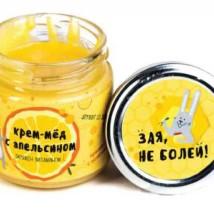 Крем-мёд «Зая, не болей»