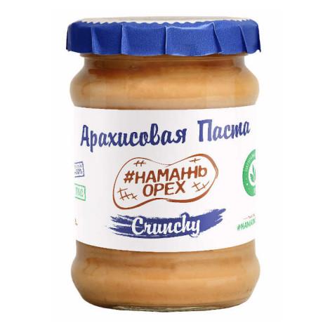 Арахисовая паста Намажь орех «Хрустящая» 250 грамм
