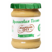 Арахисовая паста Намажь Орех «Фитнес» 250 грамм